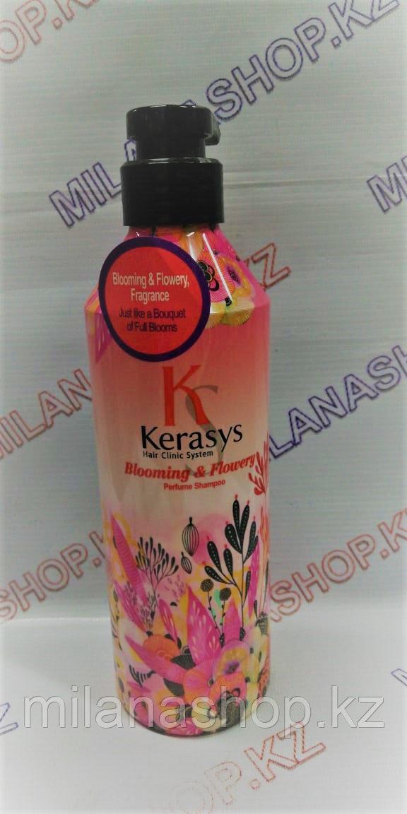 Kerasys Blooming& Flowery Perfumed Shampoo - Парфюмированный  шампунь серии «Цветущий и пахнущий»