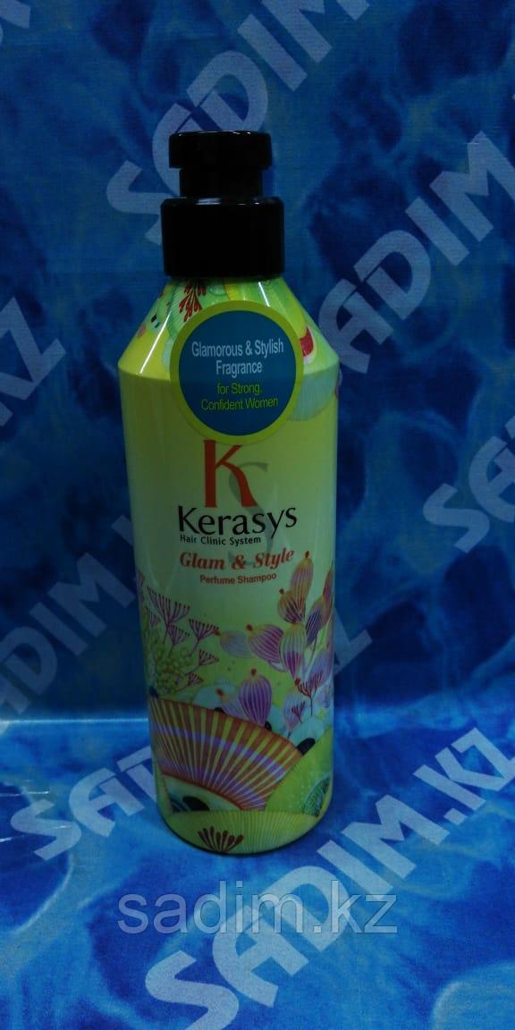 Kerasys Glam & Stylish Perfumed Shampoo - Парфюмированный шампунь