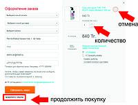 bezymyannyj_1.jpg