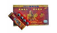 """Пилюли """"Будда (HuichuanDan)"""" препарат для лечения простатита, уп 16 шт"""
