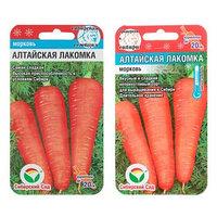 Семена Морковь Алтайская лакомка, 2 гр (комплект из 10 шт.)