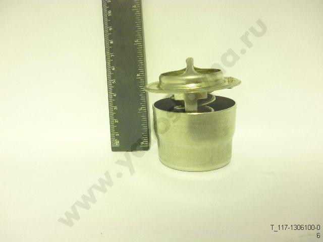Термостат МТЗ ТС-107-1306100-06М