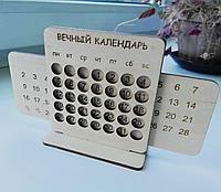 Изготовление деревянного вечного календаря, фото 1