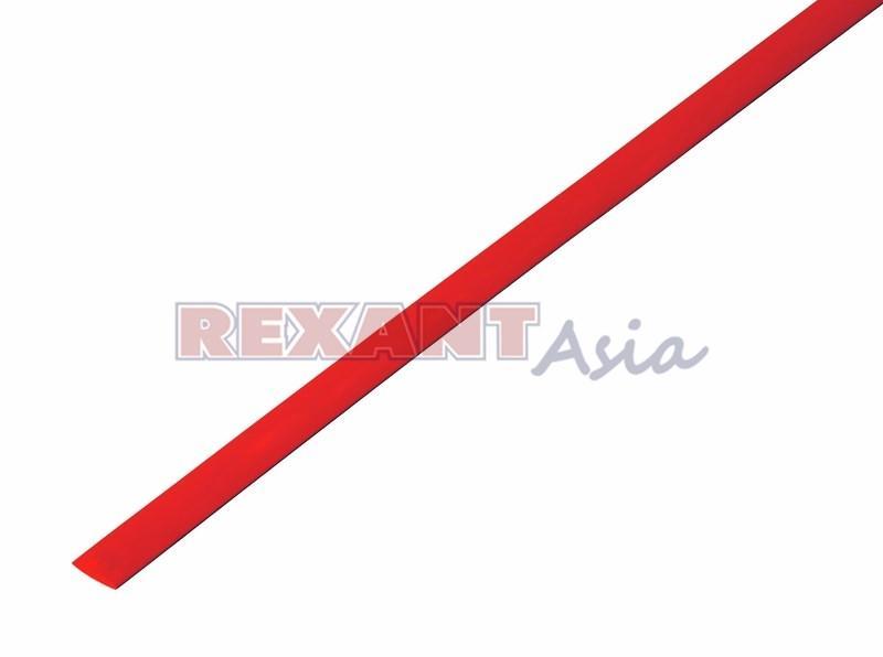 Термоусадка 4.0/2.0 мм, (2:1), 1м., красная, с подавлением горения, (уп 50 шт.)  REXANT (20-4004)