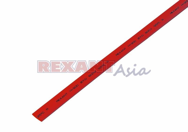 Термоусадка 7.0/3.5 мм, (2:1), 1м., красная, с подавлением горения, (уп 50 шт.)  REXANT (20-7004)