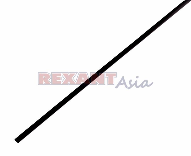 Термоусадка 2.0/1.0 мм, (2:1), 1м., черная, с подавлением горения, (уп 50 шт.)  REXANT (20-2006)