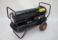 Жидкотопливный теплогенератор TK70K