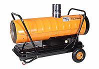 Жидкотопливный теплогенератор TK-170ID