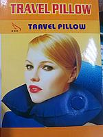 Надувная подушка для путешествий