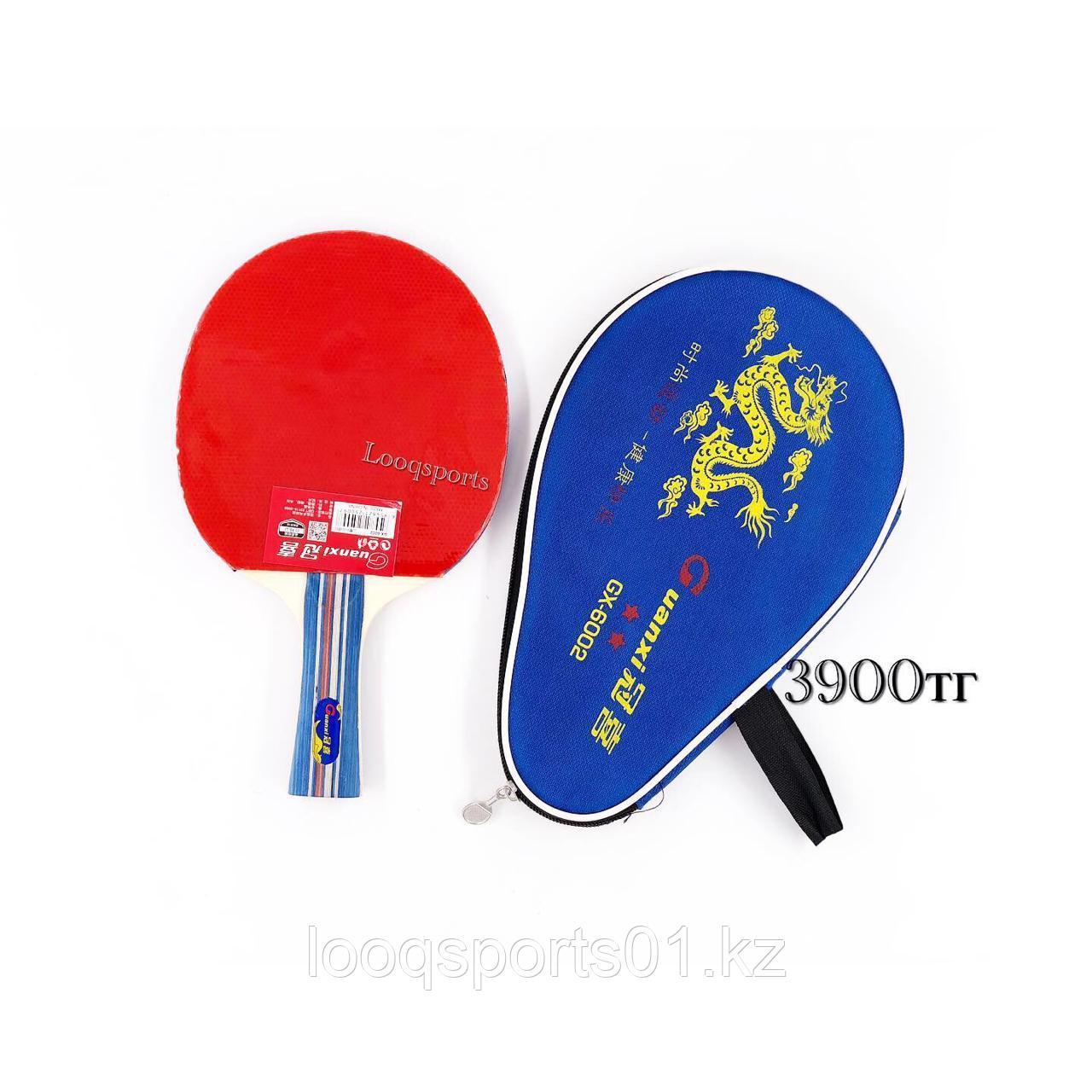 Ракетка для настольного тенниса с чехлом