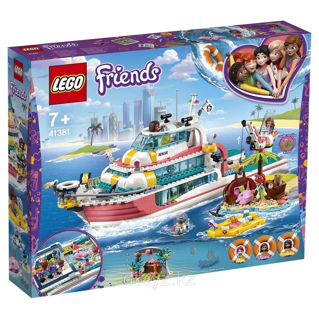 Lego 41381 Friends Катер для спасательных операций 41381