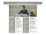 РАСТУЩАЯ ПАРТА-ТРАНСФОРМЕР POLINI KIDS SIMPLE М1 75Х55 СМ, белый-синий 01-00186, фото 4