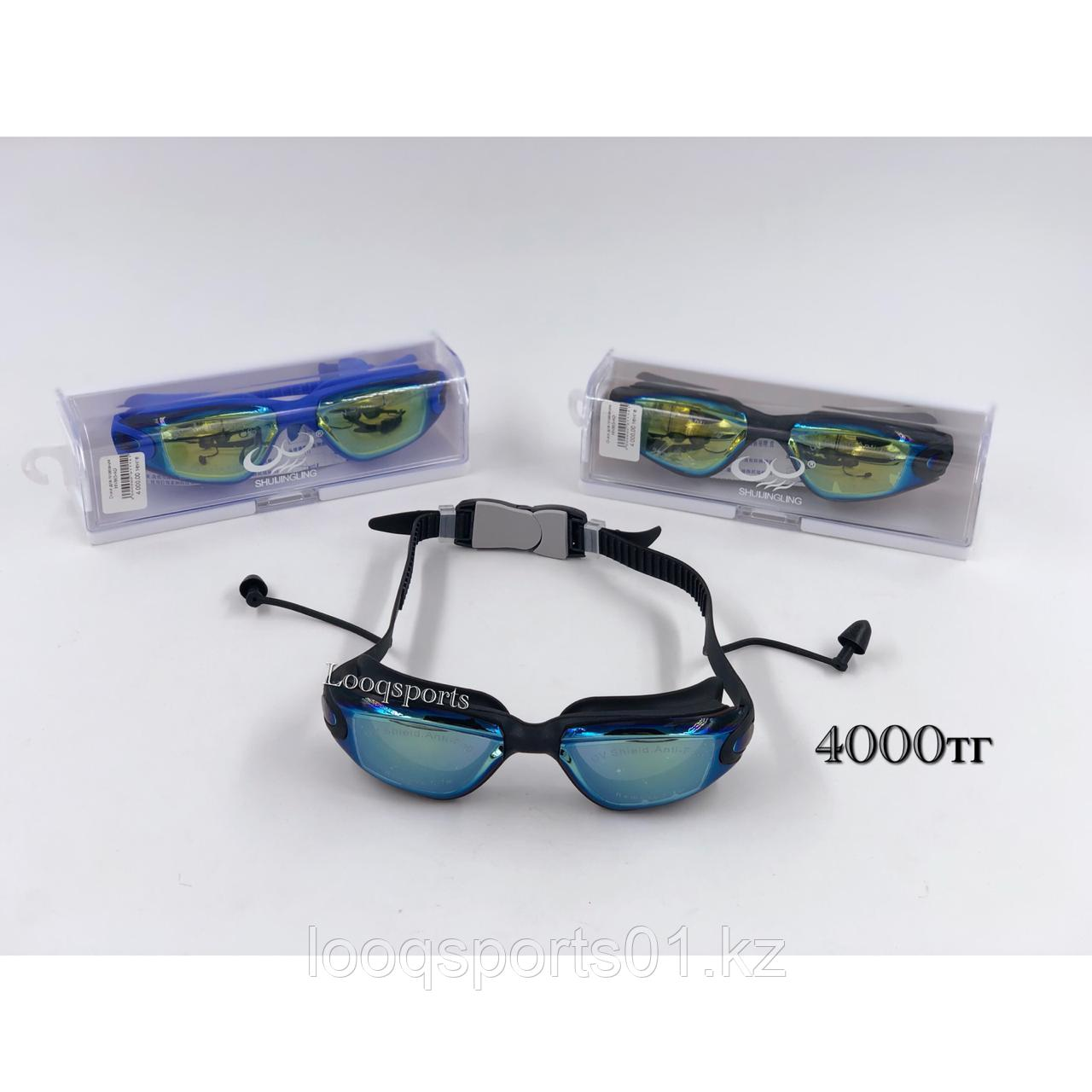 Очки для плавания (бассейна)
