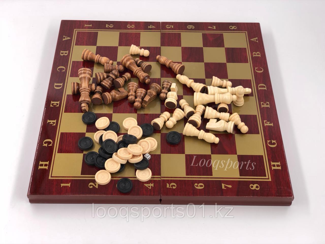 Шахматы, шашки, нарды (красное дерево) 3в1
