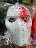 Белая маска с брызгами крови на Хэллоуин, фото 2
