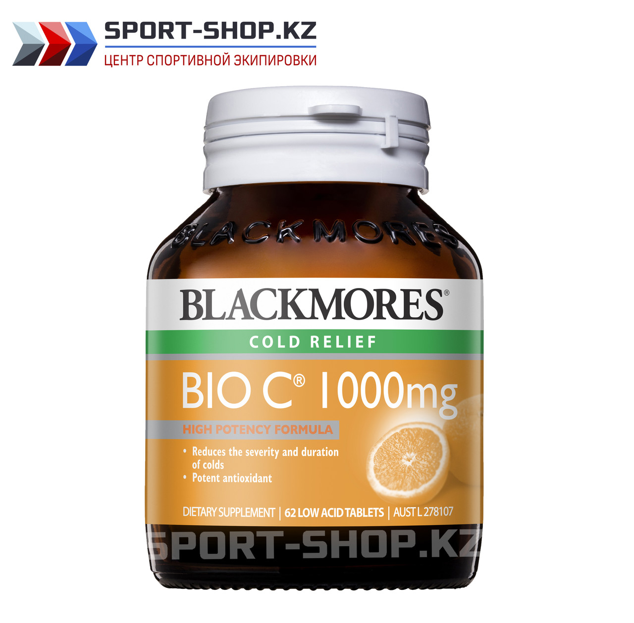 Bio C 1000mg Витамин С 1000мг