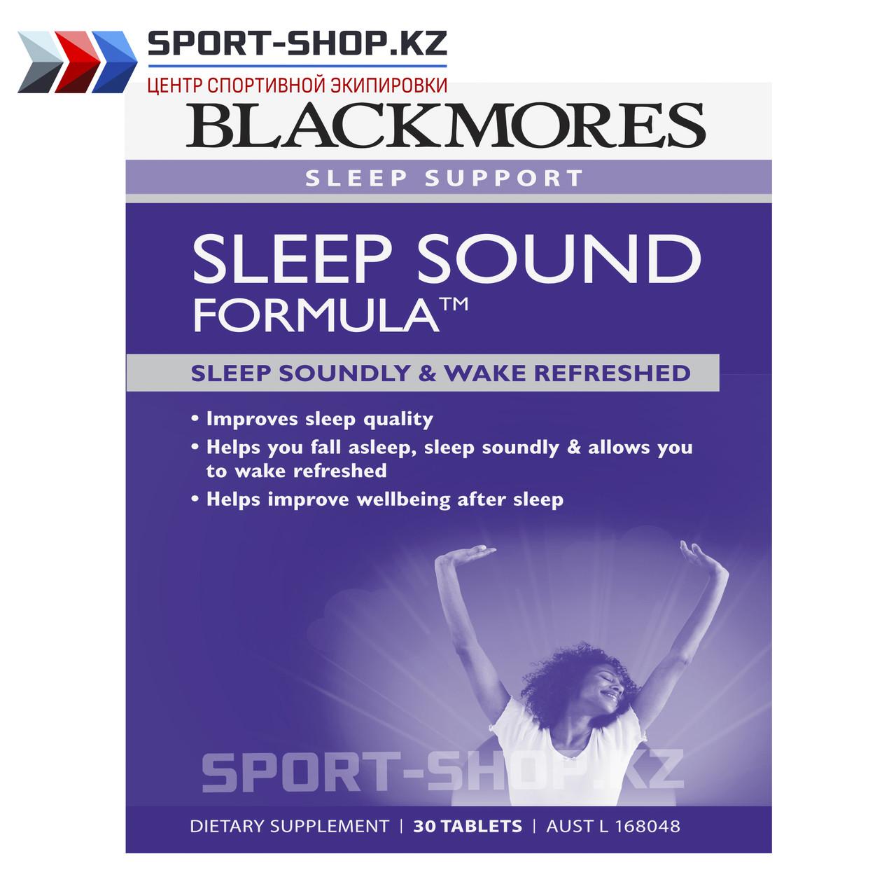 Sleep Sound Formula Формула Глубокого Сна