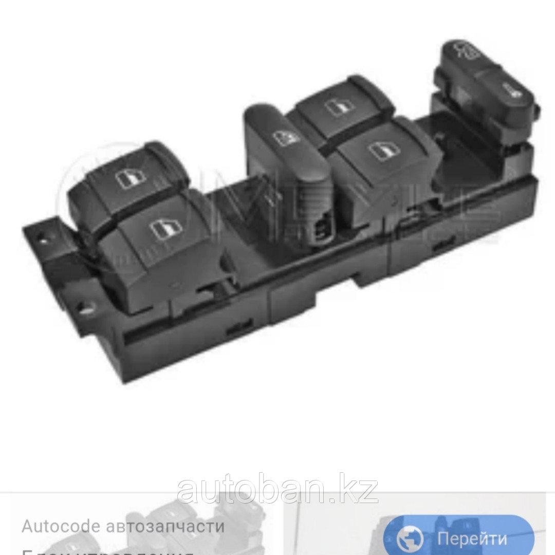 Блок управления стеклоподьемниками Volkswagen PASSAT В5