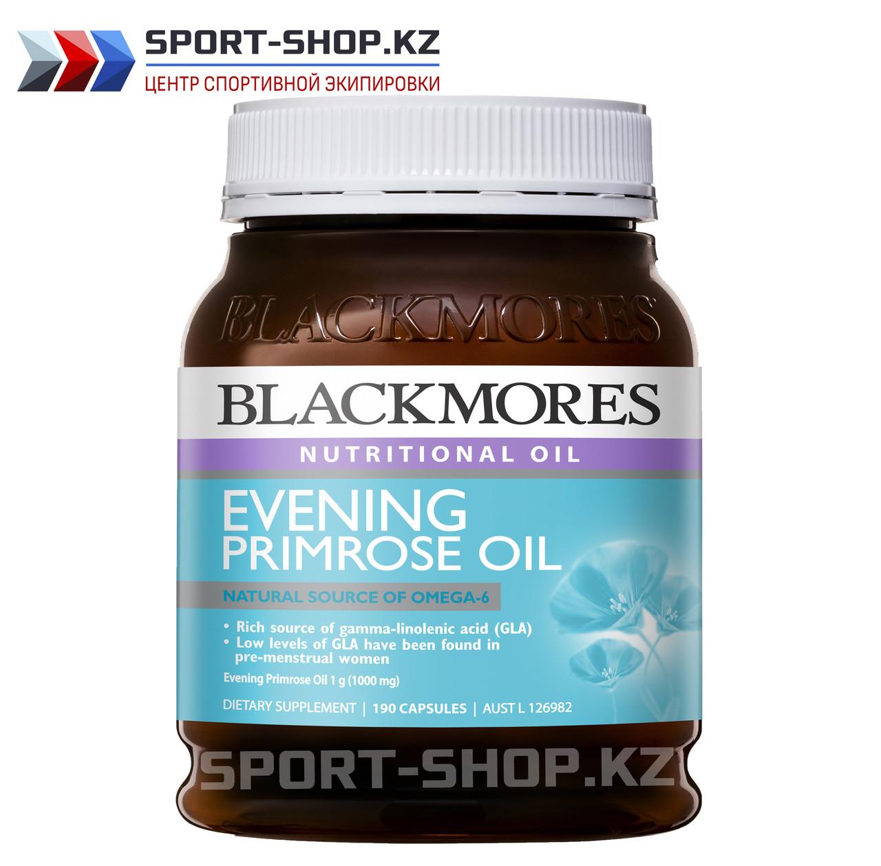 Evening Primrose Oil Масло Энотеры