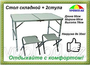 Стол складной для пикника (60х90 см)