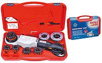 """Набор SUPERTRONIC 2000 в пластмассовом чемодане D 1/2"""" - 2"""" BSPT SUPER-EGO, фото 4"""