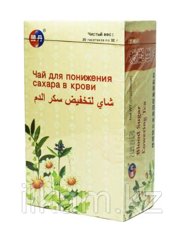Фито-чай для понижения сахара в крови, 640 г, фото 2