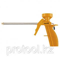 Пистолет для монтажной пены, пластмассовый корпус// Sparta