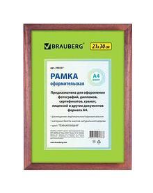 """Рамка деревянная для фотографий, дипломов, грамот """"Brauberg Hit"""", 21x30см, тёмная вишня"""