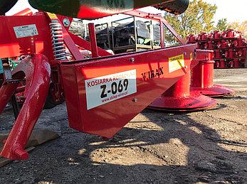 Косилка роторная двухдисковая  Z069/1 1,35 Wirax, фото 2