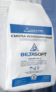 Смола ионообменная BetaSoft (25л, 20кг)