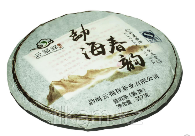 Чай пуэр Miao Man, 357 г
