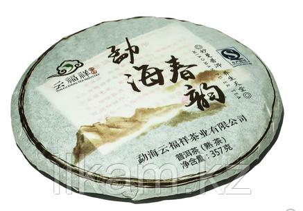 Чай пуэр Miao Man, 357 г, фото 2