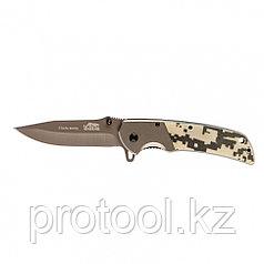 Нож туристический,складной 220мм/90мм системы Liner-Lock, с накладкой G10 на рукоятке// Барс