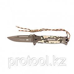 Нож туристический,складной 220мм/90мм системы Liner-Lock,с накладкой G10 на рук-ке+стеклобой// Барс