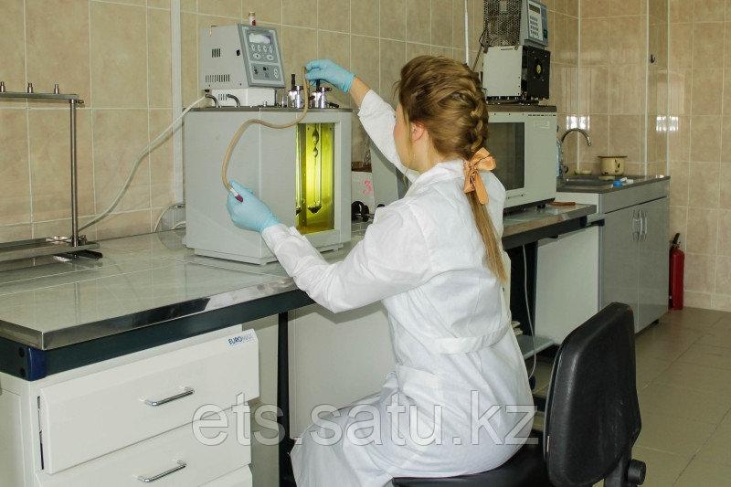 Центр химического анализа ГСМ - фото 3
