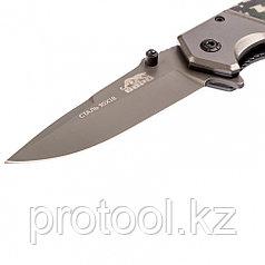 Нож туристический,складной 203мм/90мм системы Liner-Lock, с накладкой G10 на рукоятке// Барс