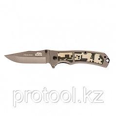 Нож туристический,складной 210мм/85мм системы Liner-Lock, с накладкой G10 на рукоятке// Барс