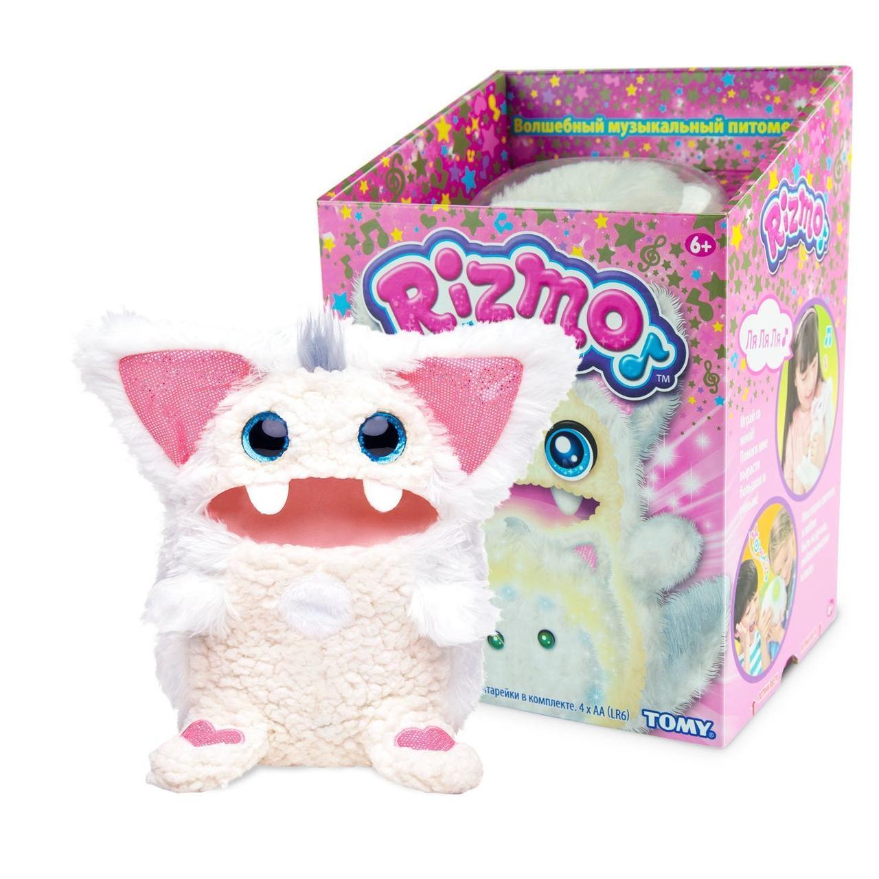 Rizmo Ризмо Интерактивная игрушка, белый