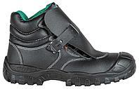 Обувь для сварщиков MARTE UK S3 SRC