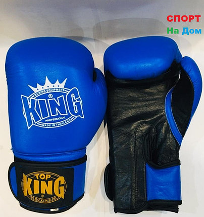 Перчатки для бокса и единоборств King 12-OZ кожа (цвет синий), фото 2