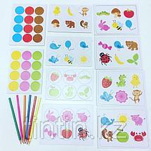 Карточки - Цвета, фото 2
