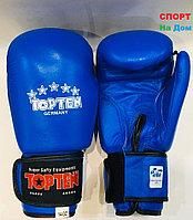 Перчатки для бокса и единоборств Top Ten 14-OZ кожа (цвет синий)