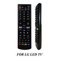 Пульт для плоских телеаизоров LG