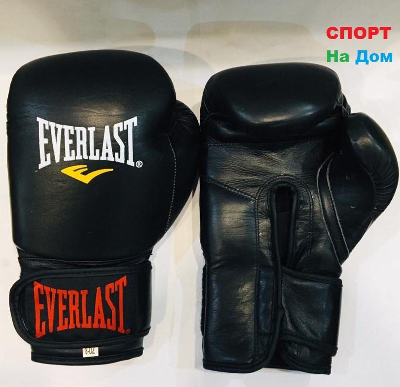 Перчатки для бокса и единоборств Everlast 8-OZ кожа (цвет черный)