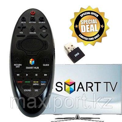 Пульт дистанционного управления для Smart телевизоров Samsung
