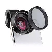 Широкоугольный объектив Ulanzi HD 16mm CPL для смартфонов, фото 1