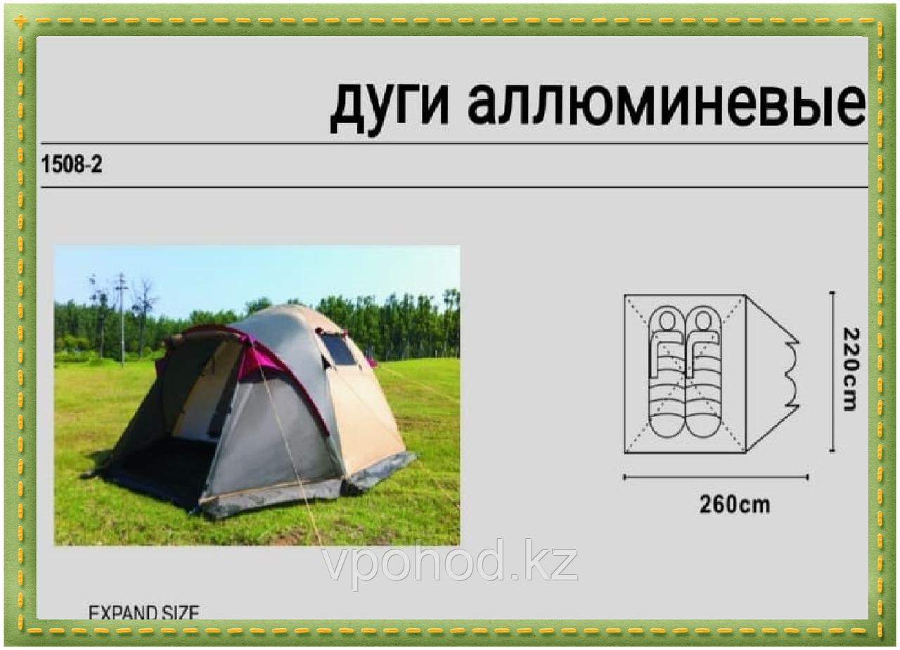 Палатка Min X-ART 1508 двухместная  (50+210)*220*130 см