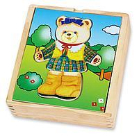 """Игровой набор """"Гардероб медведицы"""""""