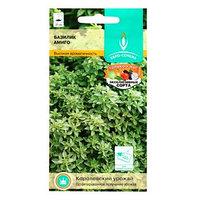Семена Базилик овощной 'Амиго' раннеспелый, зеленый, мелколистный, 0,4 г. (комплект из 10 шт.)