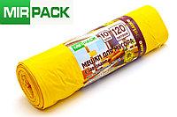 """Пакет  с завязками 120л, 10 шт/рул """"DELUXE"""", ПВД, 35 мкм, размер 65*105 см, желтые, фото 1"""